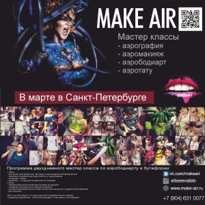 MK march copy